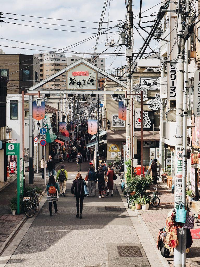 yanaka Ginza Tokyo city guide