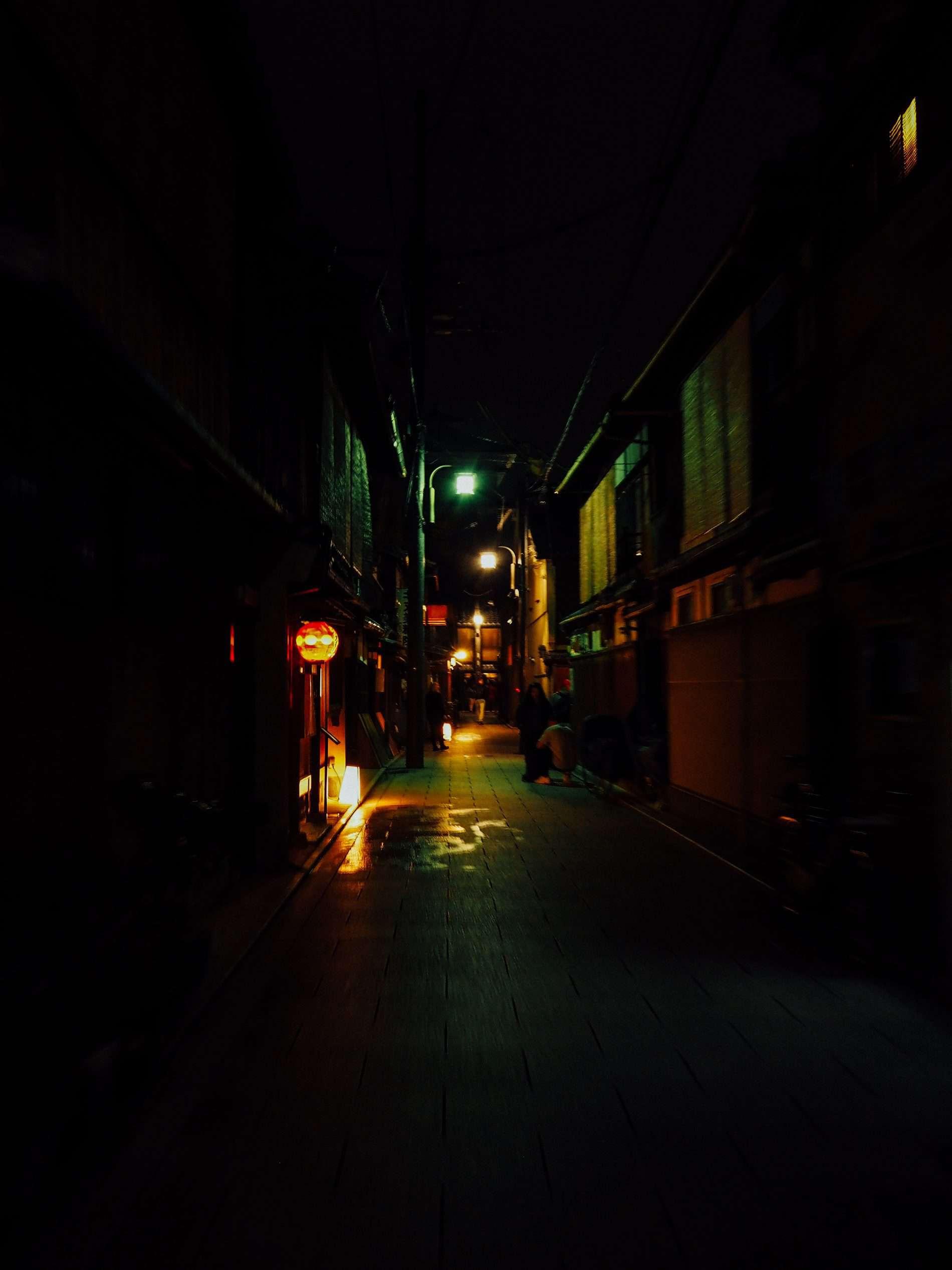 gion voyage kyoto blog automne