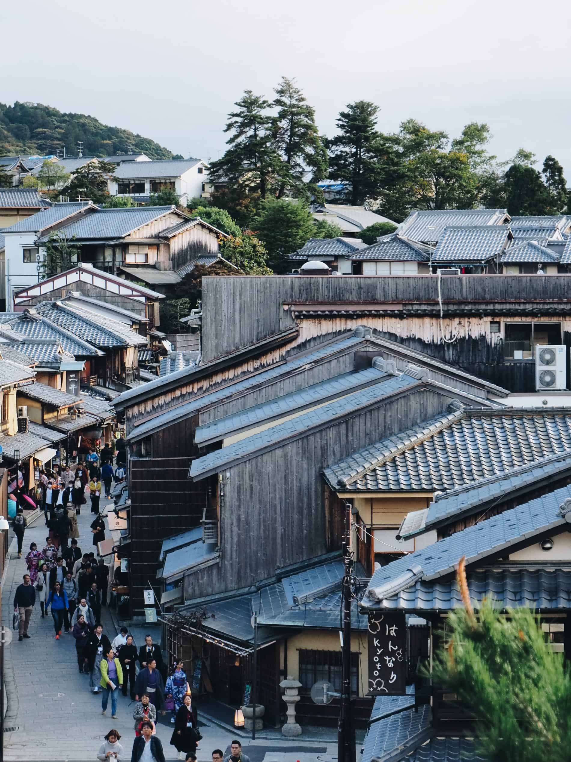 voyage kyoto automne japon blog